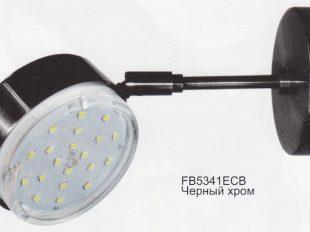 Боковые светильники